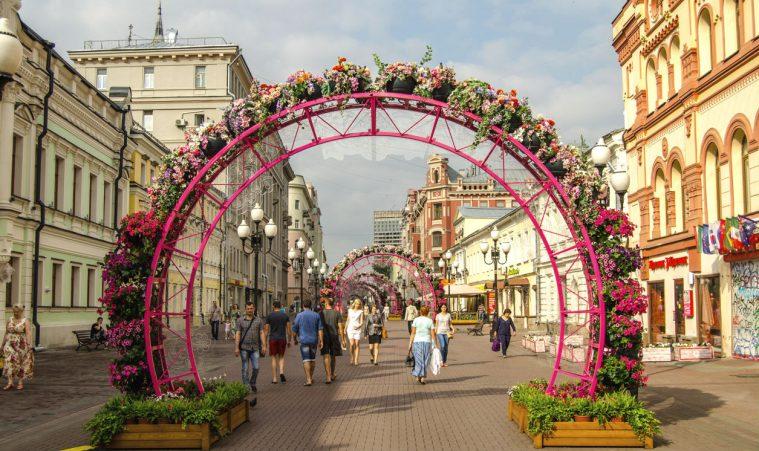 Достопримечательность Москвы - Арбат на Woman Planet