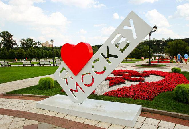 Главные достопримечательности Москвы на Woman Planet